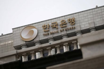 BP_Bank of Korea _180419_40.jpg