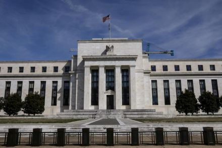 U.S. Federal Reserve Leaves Interest Rates Unchanged Despite President's Protests
