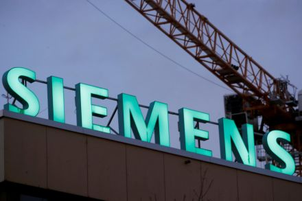 Siemens to separate struggling power and gas division