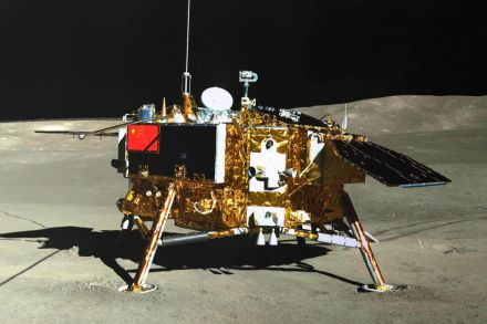 Chinese probe reveals secrets of the moon