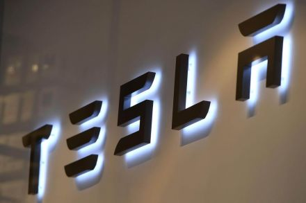 Tesla's New York solar factory making other products in bid