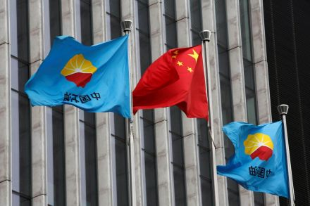BP_China National Petroleum _200519_53.jpg