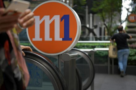 M1 to replace its 19 mobile plans with one base plan each for SIM