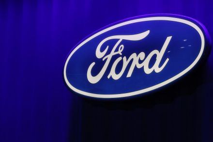 China fines Ford's Changan JV $24 million
