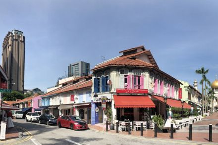Shophouses Baghad Street (Photo Credit - CBRE).jpg