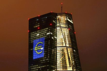 Bond investors gearing up for another QE by ECB, Executive