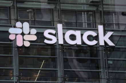 Slack surges 50% in unusual listing, grabs $23 billion valuation