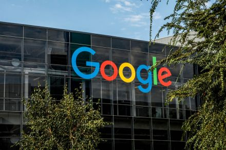 Google takes US$1b step to ease housing crisis it fuelled