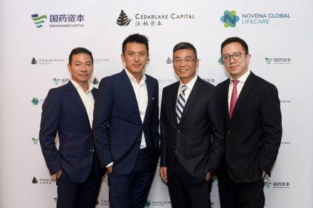 Photo 3 - Representatives of Novena Global Lifecare, Sinopharm Capital and Cedarlake Capital.jpg