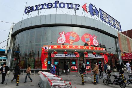Suning buys controlling stake in Carrefour China