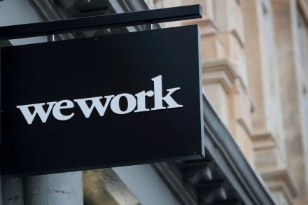 WeWork looking to raise more than $4b in debt ahead of IPO