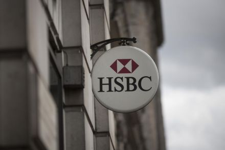 HSBC hires Michael Roberts from Citi to replace US chief, Banking