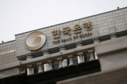South Korea's central bank lowers rate amid Japan trade row