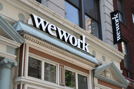 WeWork Latest News & Headlines - THE BUSINESS TIMES