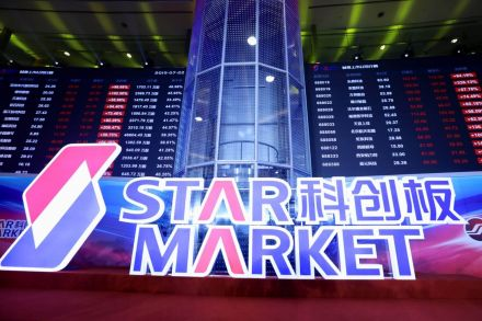 BP_Star market_230719_40.jpg