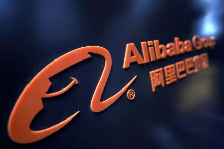 Alibaba chip subsidiary launches first processor