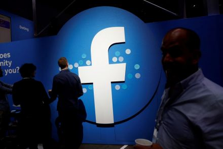Facebook fined $5 billion