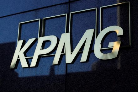 KPMG to pay auditors 20% more if they get SCA qualification by next
