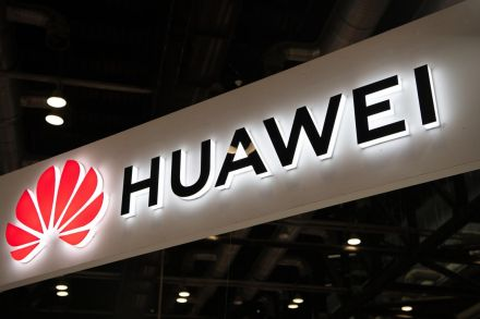 Trump administration to ban U.S.  government business with Huawei class=