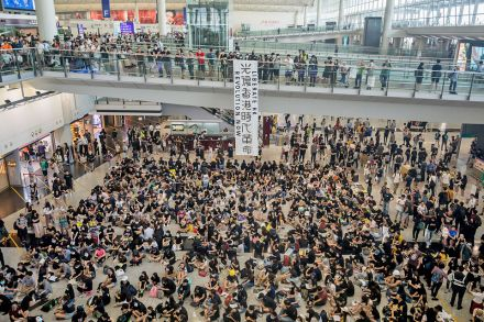 Hong Kong protesters stage rally at airport to share 'the truth