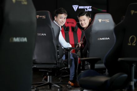 Sensational Temaseks Heliconia Takes Stake In Gaming Chair Firm Pabps2019 Chair Design Images Pabps2019Com