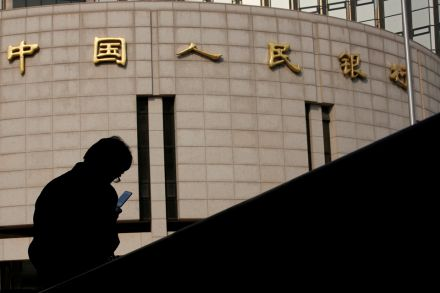 Market Outlook: PBOC tweaks Loan Prime Rate
