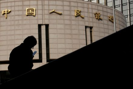 China's one-year loan prime rate falls to 4.25 pct