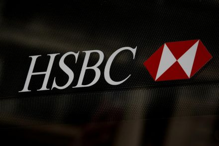 HSBC to cut fees, offer rebates to boost struggling small