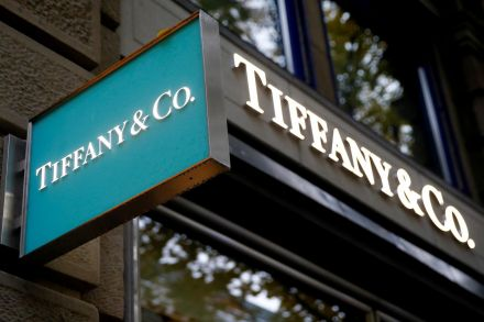 Continued tourist spending slump weighs on Tiffany's results