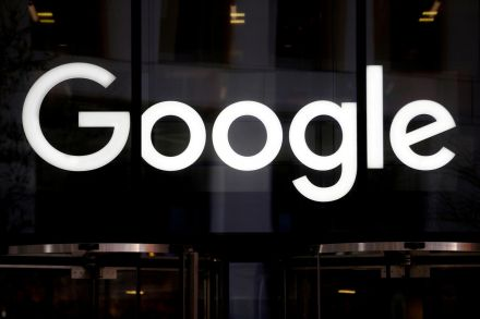 Google to pay $150-200m over YouTube Solitude allegations