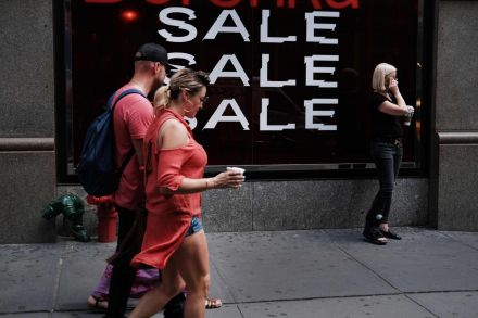 Optimistic US consumers boost spending 0.6% in July""