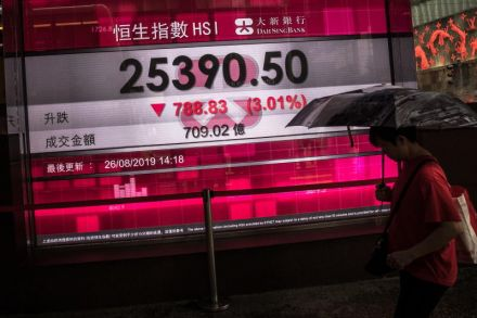 Chinese stocks gain, yuan steady despite new tariffs