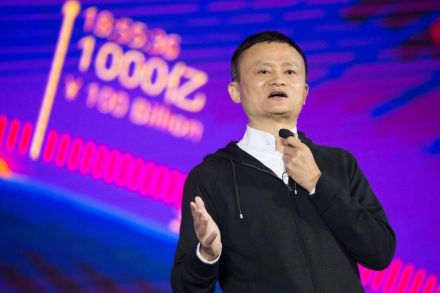 Jack Ma Exits As China Tech 2 0 Unease Sets In Technology The Business Times