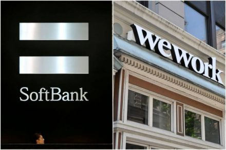 SoftBank pushes WeWork to postpone its contentious IPO