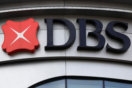 South-east Asia's telecom sector rally could end soon, DBS