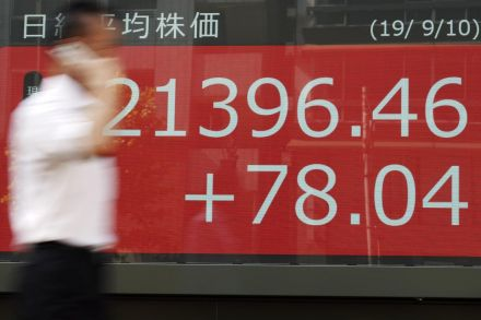 Stocks rise on possible interim trade deal with China CNBC
