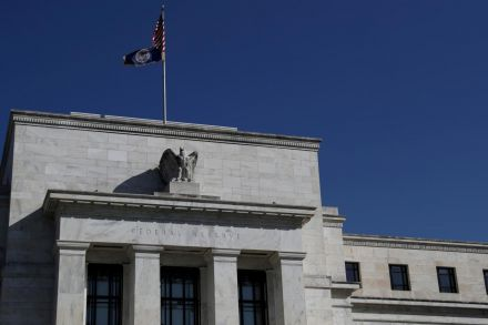 Trump tweets Fed 'boneheads' should cut rates 'down to zero or less'