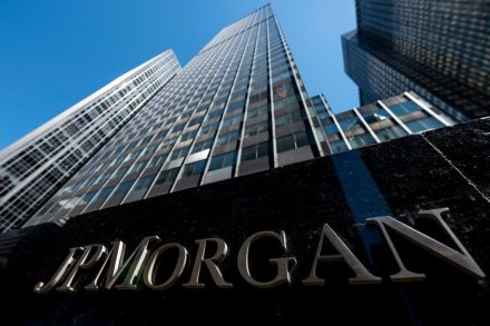 JP Morgan traders charged with manipulating precious metals market