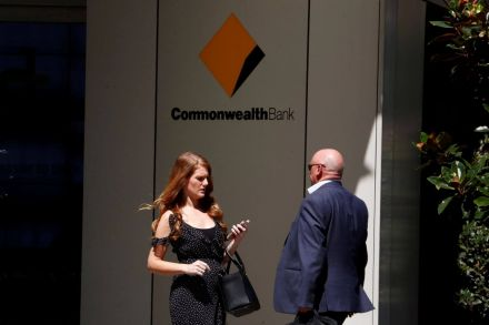 Australian unemployment at one-year high in August, rate cut expected