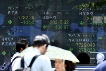 Global stocks fall to lowest in month on United States growth worries