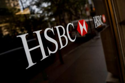 HSBC boss says bank underperforming in Europe, US as profits slip