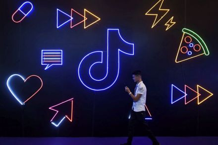 Maker of China's TikTok denies report it is planning HK listing