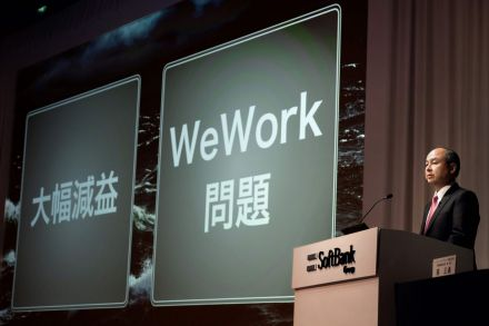 SoftBank posts $6.5 billion loss on WeWork, Uber and other bets