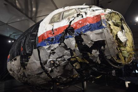 The MH17 Trial: The Dangers of Presuming the Fairness of a Geopolitically-Driven Enterprise  AK_mh17_1511