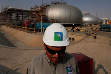 Saudi Aramco prices for biggest ever IPO