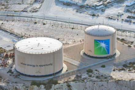 Saudi Aramco's IPO proceeds soar to nearly US$30 bil