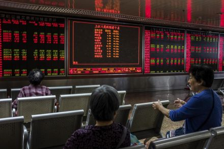 Asian shares rise as 'phase one' US-China trade deal fans confidence