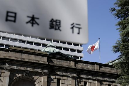 BOJ maintains policy amid downside risks, remains upbeat despite economic weaknesses