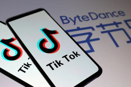 Tiktok owner wants to enter the gaming market