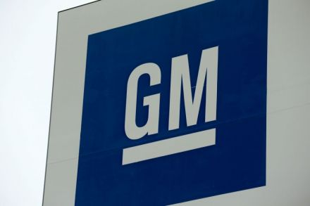 GM's Detroit plant going all-electric starting late next year